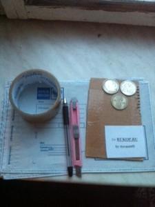 Отправка монет по почте - фото(1).JPG