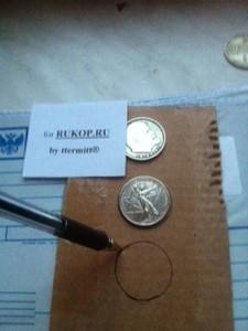 Отправка монет по почте - фото(2).JPG
