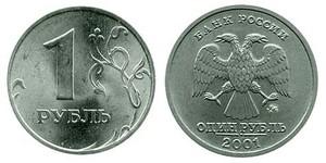 Дорогие монеты современной России о ходячке  - 1-2001.jpg