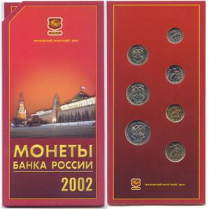 Дорогие монеты современной России о ходячке  - NaborMMD.jpg