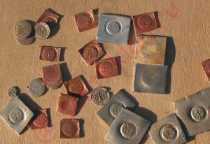 Закладушки для конкурса, чтото типа жетонов. - 33.jpg