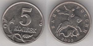 Дорогие монеты современной России о ходячке  - 5-kopeek-2003-goda-bez-znaka-monetnogo-dvora.jpg