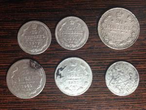 Чистка серебряных монет тиомочевиной. - 3.jpg