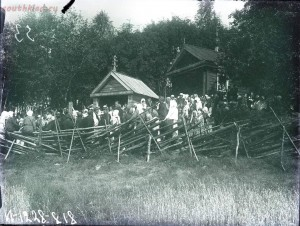Уходящая натура на снимках Александра Антоновича Беликова 1925 год - 5b1d0e1584dc.jpg