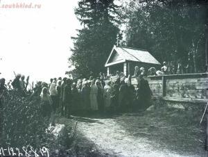 Уходящая натура на снимках Александра Антоновича Беликова 1925 год - 41a146fd11d7.jpg