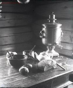 Уходящая натура на снимках Александра Антоновича Беликова 1925 год - 8bffdc806596.jpg