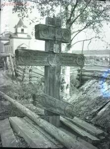 Уходящая натура на снимках Александра Антоновича Беликова 1925 год - a1cfdec5c087.jpg
