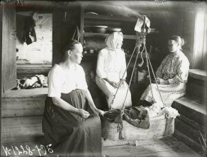 Уходящая натура на снимках Александра Антоновича Беликова 1925 год - f4abf7725d0f.jpg