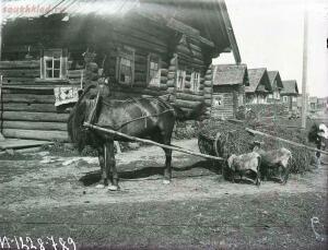 Уходящая натура на снимках Александра Антоновича Беликова 1925 год - 5c90e4a0ad48.jpg