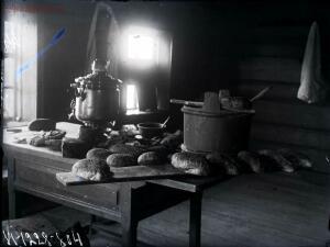 Уходящая натура на снимках Александра Антоновича Беликова 1925 год - a24369101979.jpg