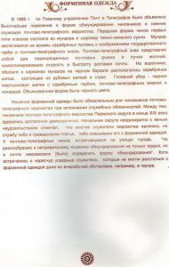 Из истории Почты - file.phpid514484ampmodeview