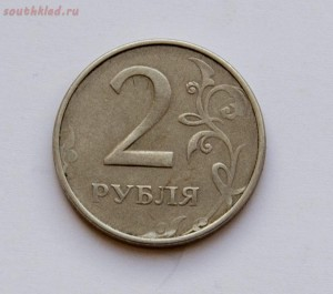 Браки монет. Общая тема для ваших браков монет - DSC_0006 (2).jpg