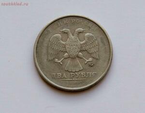 Браки монет. Общая тема для ваших браков монет - DSC_0004.jpg