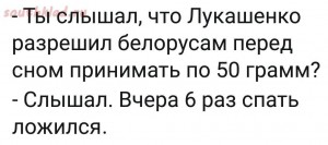 Анекдоты  - 50.jpg