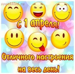 Памятная монета 0 рублей - PicMonkey-Collage81.jpg