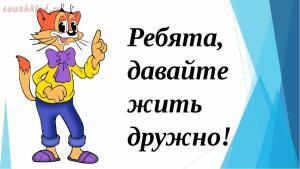 Скифы поселения , стоянки Ростовская обл. - img7.jpg