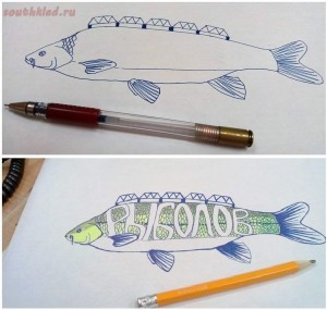 Рыбацкие байки-отчёты от pioneera  - рыба-мост.jpg