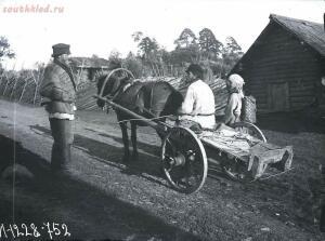 Уходящая натура на снимках Александра Антоновича Беликова 1925 год - 0970c9fd0b8b.jpg