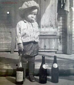 Старинные бутылки: коллекционирование и поиск - Screenshot_8.jpg