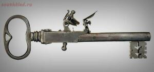 Ключи - пистолеты 17-19 веков - beac27bb46f48df44b5df2eec93c05a0.jpg