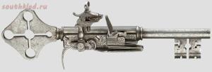 Ключи - пистолеты 17-19 веков - scale_1200.jpg