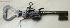 Ключи - пистолеты 17-19 веков - w92a.jpg