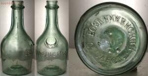 Старинные бутылки: коллекционирование и поиск - Screenshot_4.jpg