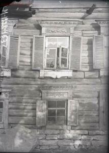 Уходящая натура на снимках Александра Антоновича Беликова 1925 год - 12414ac5c8fe.jpg