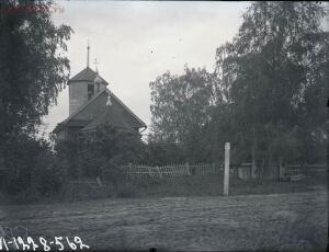 Уходящая натура на снимках Александра Антоновича Беликова 1925 год - aa674c22c20f.jpg