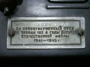 Наградной танк Т-34-85 1945 года - 173737948 (7).jpg
