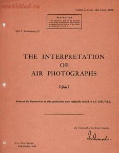 Расшифровка аэрофотоснимков ВОВ 1942 год - screenshot_277.jpg
