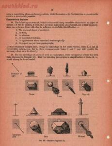 Расшифровка аэрофотоснимков ВОВ 1942 год - screenshot_278.jpg