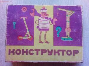 Красивые бытовые вещи времём СССР - IMG_20200430_185945.jpg