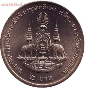 [Куплю] Монеты со слоном - 389206.750x0.jpg
