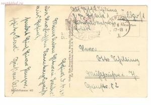 Открытки Второй Мировой и Великой Отечественной войны - 182355770 (1).jpg