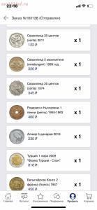 [Куплю] Монеты со слоном - 3DB9A492-92F5-4AA3-8B4A-4D4D29C9CF5C.jpg