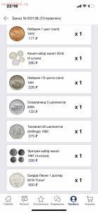 [Куплю] Монеты со слоном - 039885A1-CF92-4F6B-99F1-FB3489549F62.jpg