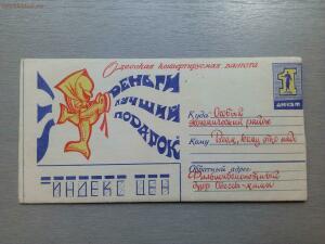 Одесские деньги на День дурака . - IMG_20200515_131907.jpg