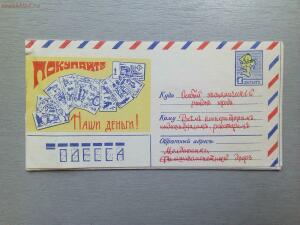 Одесские деньги на День дурака . - IMG_20200515_131917.jpg