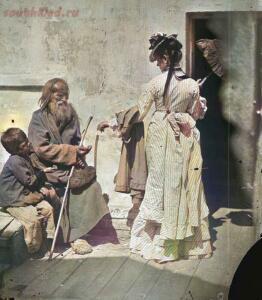 Как жил простой народ в Царской России - 1589540635118935429.jpg