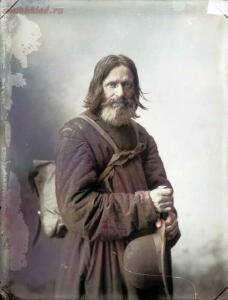 Как жил простой народ в Царской России - 1589544825123377749.jpg