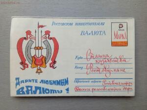 Одесские деньги на День дурака . - IMG_20200517_152009.jpg