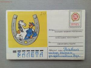 Одесские деньги на День дурака . - IMG_20200517_152016.jpg