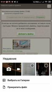 Предложения по улучшению форума - Screenshot_2020-05-23-21-27-48-392_com.yandex.browser.jpg