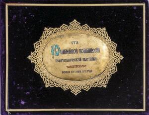 Празднование 200-летнего юбилея Петра Первого в Москве 1872 год - 49940032721_fcd5ad706c_h.jpg
