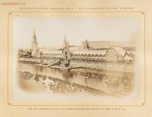 Празднование 200-летнего юбилея Петра Первого в Москве 1872 год - 49939515453_c3433095af_h.jpg