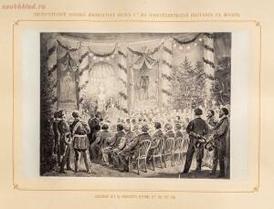 Празднование 200-летнего юбилея Петра Первого в Москве 1872 год - 49940029971_bbed4510b7_h.jpg