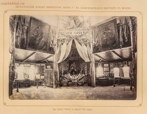 Празднование 200-летнего юбилея Петра Первого в Москве 1872 год - 49939515178_cecced7ff2_h.jpg