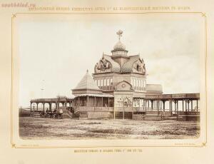 Празднование 200-летнего юбилея Петра Первого в Москве 1872 год - 49940029486_31de50731c_h.jpg
