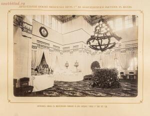 Празднование 200-летнего юбилея Петра Первого в Москве 1872 год - 49939514773_eb4ceb767a_h.jpg